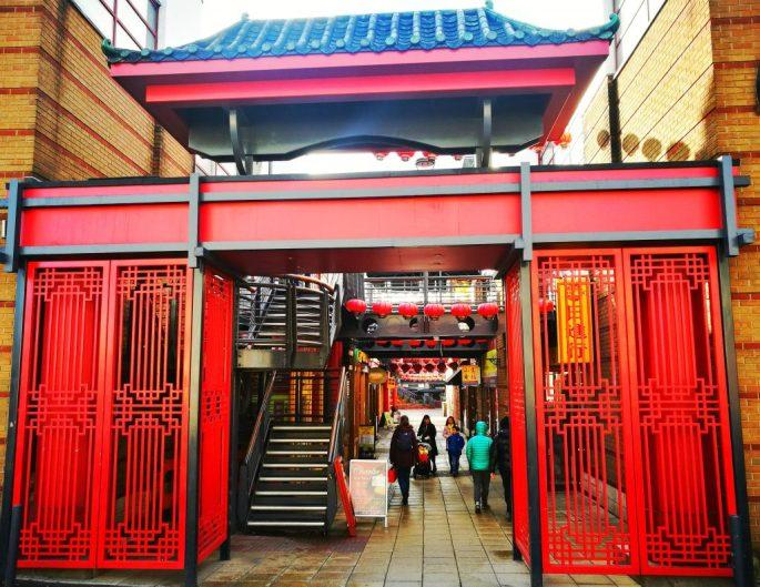 Birmingham Chinese Village