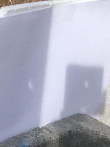 Homemade Eclipse Viewer