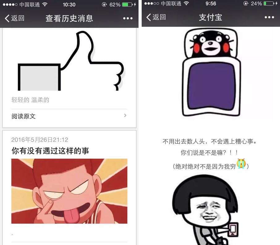 Alipay4