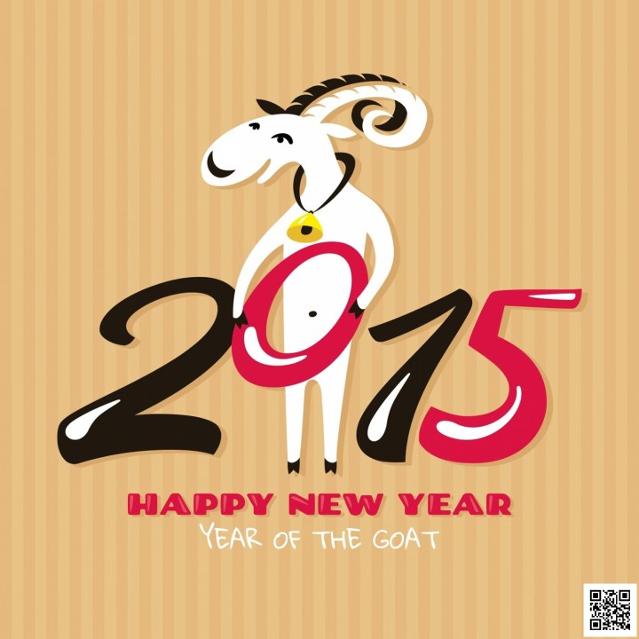 Chinese-Year-2015-Greeting-Card-With-Goat