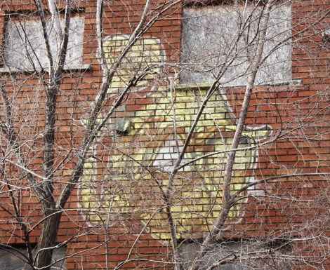 old piece by Gawd still visible behind trees