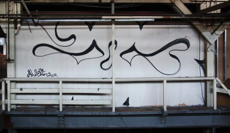 Algue for the 203 crew in the abandoned Transco