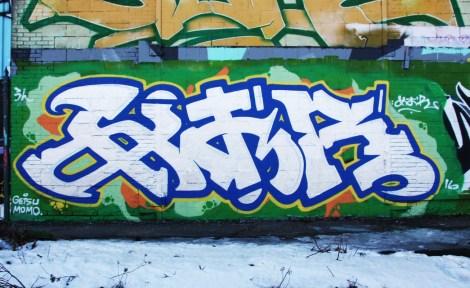 graffiti piece by unidentified artist found in urbex
