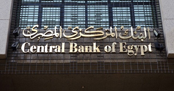 egypt-central-bank-sign