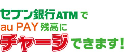 【延期】神奈川県ポイント還元プログラム「かながわPay」JOY&JOYPLAZA 全店でご利用可能です(※延期によりすべて未定) 20