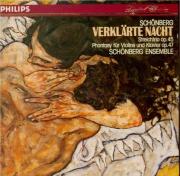SCHOENBERG, Arnold (1874-1951) Verklärte Nacht (La nuit transfigurée, Op. 4) par le Schoenberg Ensemble