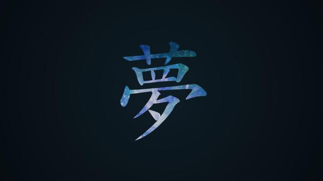 Chinese Writing Wallpapers - Top Free Chinese Writing Backgrounds