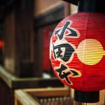 Japanese Lantern Wallpapers Top Free Japanese Lantern Backgrounds Wallpaperaccess