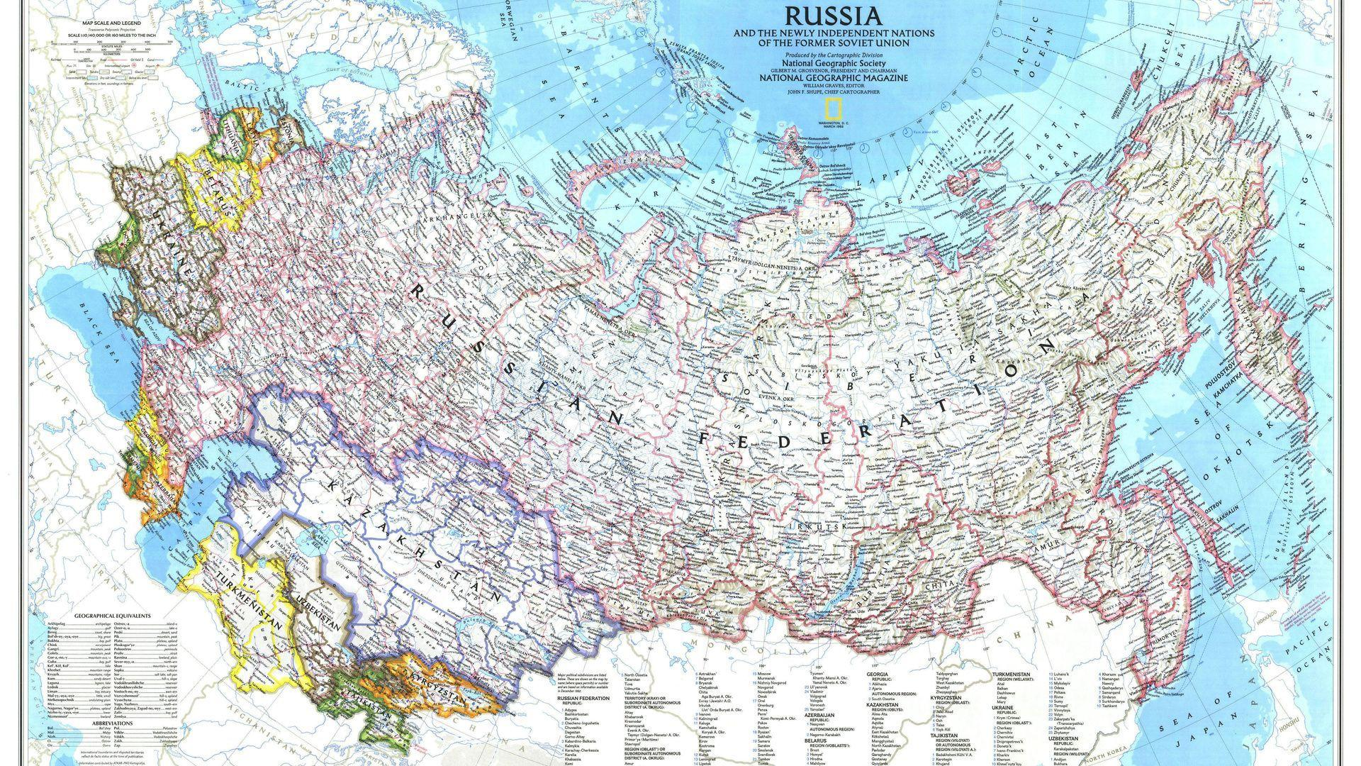 Russia Map Wallpapers