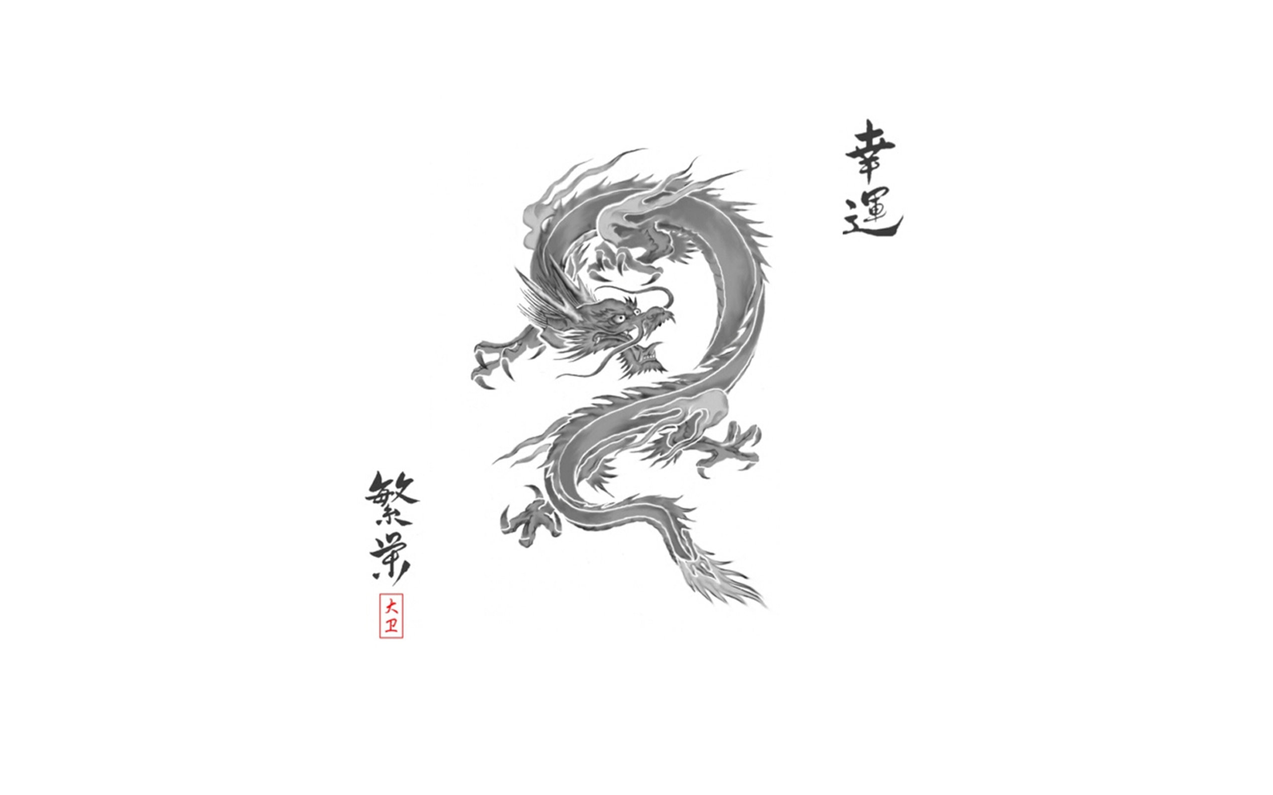 Chinese Dragon Wallpapers Hd For Desktop Backgrounds