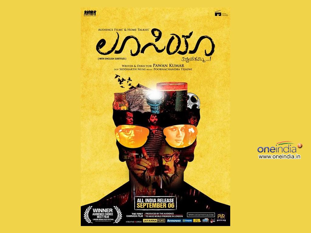 Image result for lucia kannada poster