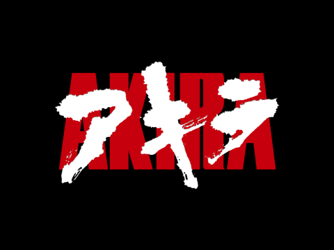 Akira Live Wallpaper Archives Wallpapers For Tech