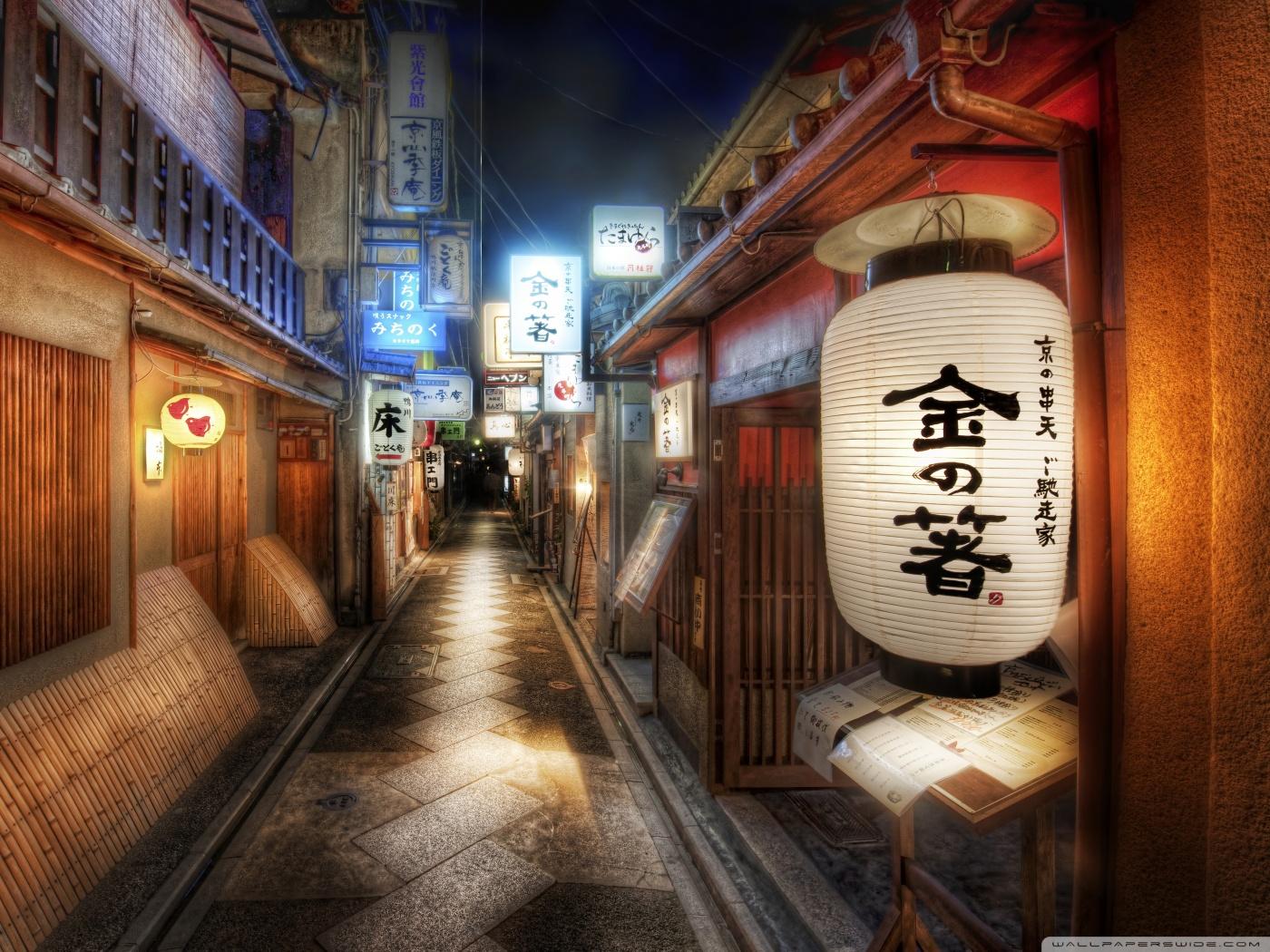 Touka Ken Ghoul X Tokyo