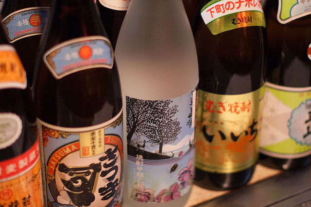 Drink A Cool Dry Sake Bottle In Japan Photo Picture Wallpaper Gallery