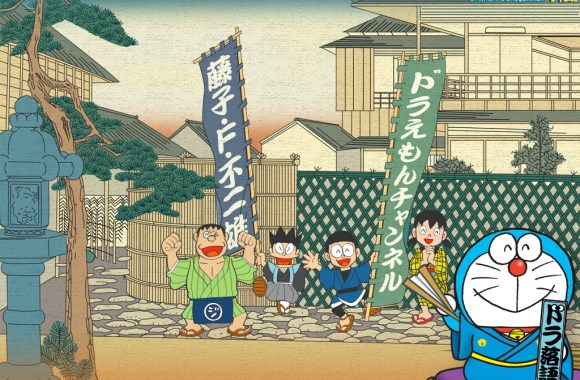 Doraemon And Friends Anime Japan Full HD Wallpaper Image