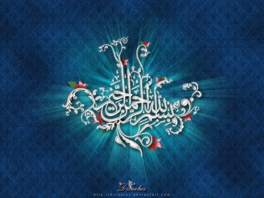 Beautiful Blue Islamic HD Wallpaper Background Picture