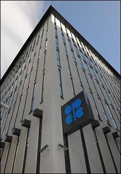 OPEC Headquarters in Vienna, Austria