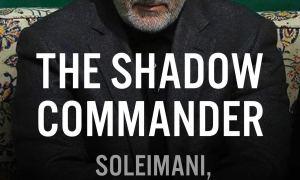 The Iranian Elections, Gen. Soleimani, and Geopolitics w/ Arash Azizi – Source – Parallax Views (06/15/2021)