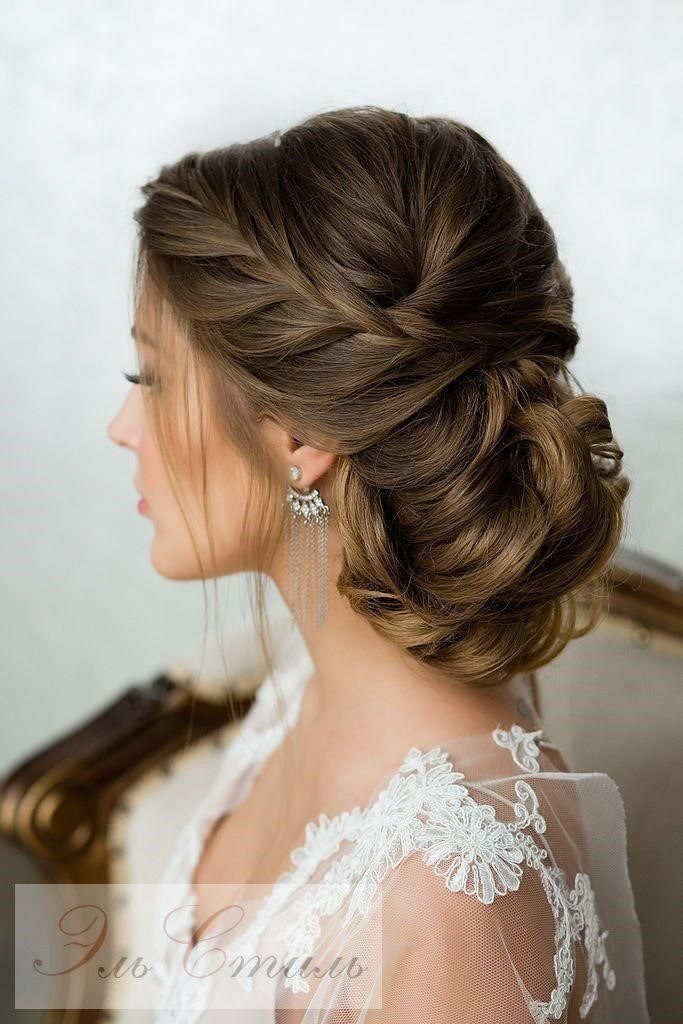 New 25 Chic Updo Wedding Hairstyles For All Brides Ideas With Pictures