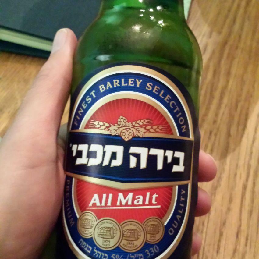 NANA Maccabi Lager