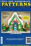 Santa's Toy Shop Christmas Yard Art Woodworking Pattern