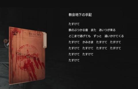 capture-20150228-120002