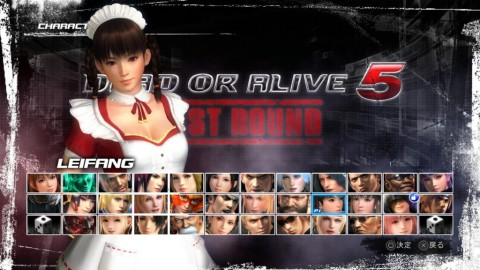 DEAD OR ALIVE 5 Last Round_20150604102901