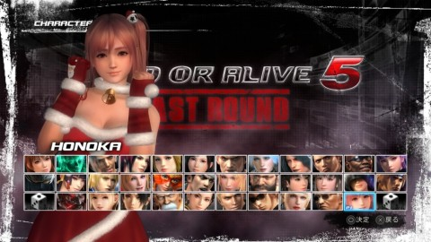 DEAD OR ALIVE 5 Last Round_20150813121629