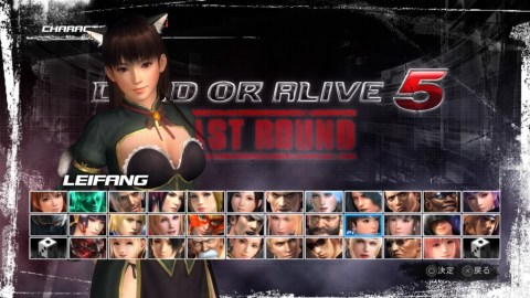 DEAD OR ALIVE 5 Last Round_20160216121452