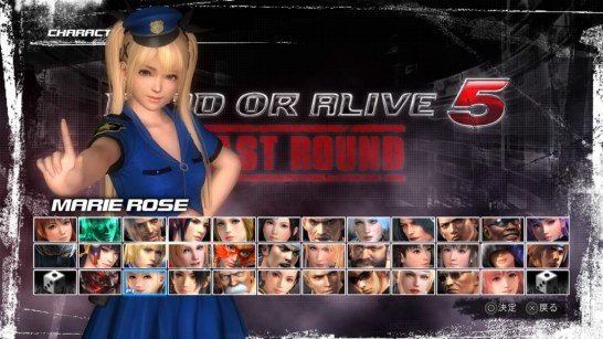 DEAD OR ALIVE 5 Last Round_20160313144626