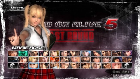 DEAD OR ALIVE 5 Last Round_20160313145626