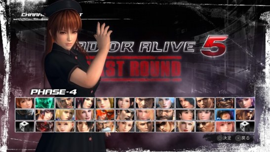 DEAD OR ALIVE 5 Last Round_20160313154710