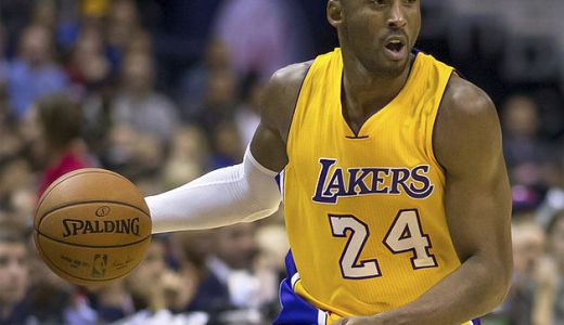 NBA player Kobe Bryant tragically passed away at the end of January.