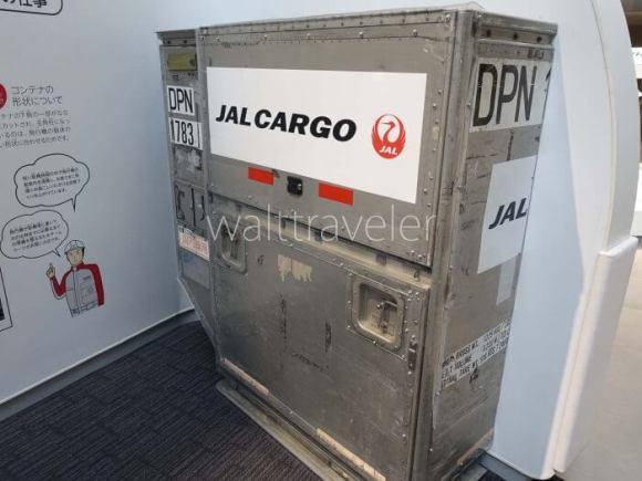 JAL機体工場見学