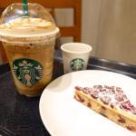 【スタバ】コーヒー & クリーム フラペチーノ with コーヒービッツを飲んできた