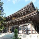 鎌倉の円覚寺の舎利殿は国宝!あじさいと紅葉の見頃は?御朱印は?