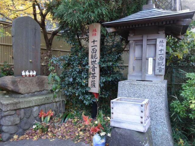 佐助稲荷神社 十一面観音
