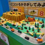 トミカ博岡山2017の混雑回避・前売り券・限定トミカは?