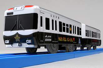 プラレール イベント記念商品 2両単品 京阪電車600形 パト電ラッピング電車