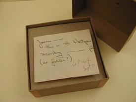 HartiganBox2.JPG