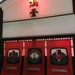 紅葉が美しく彩る京都の町家がシャネルの赤に染まる!シャネルの限定イベント「ル ルージュ エ アカ (LE ROUGE ET AKA)」に行ってきました♡