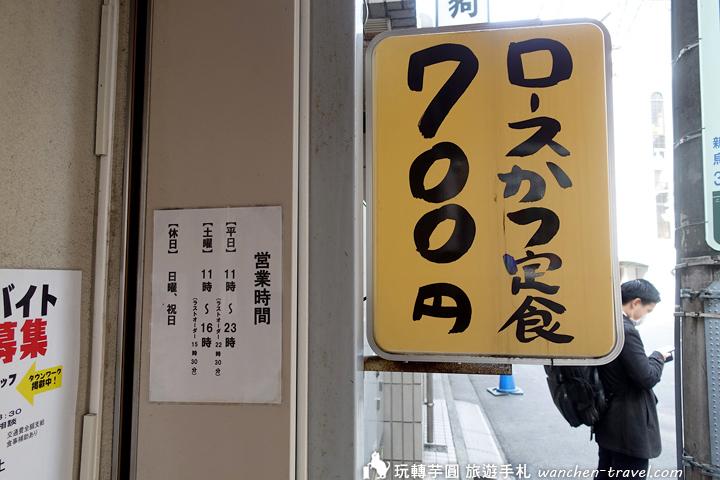DSC03494