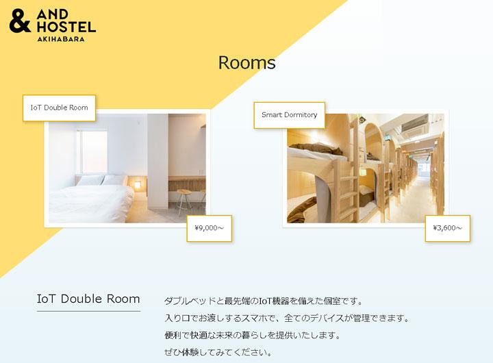 andhostel-jp-akihabara