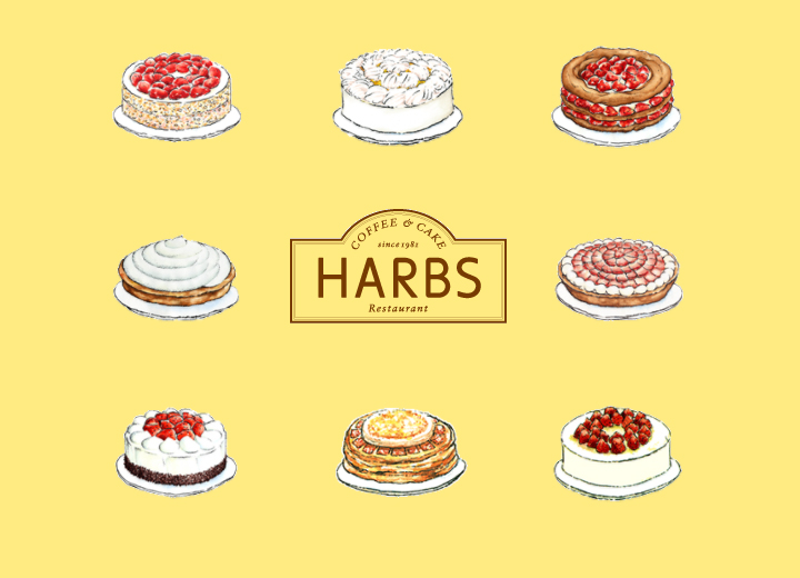 harbs-jp