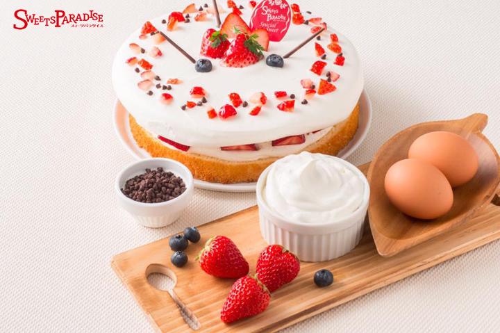 sweets-paradise-cake-02