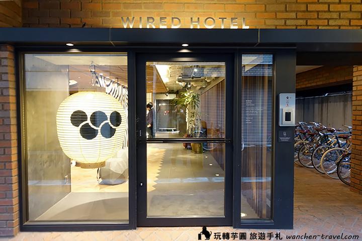 wired-hotel-asakusa