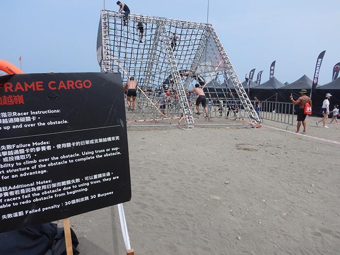 A-Frame-cargo