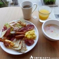 citizenm早餐 臺北北門酒店自助餐 英式唐寧茶搭美式早午餐