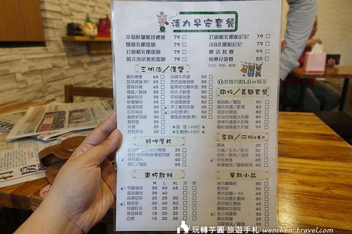 Mei豬廚坊菜單