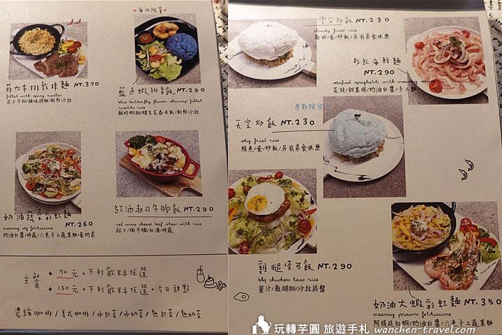hers-bistro-menu-01